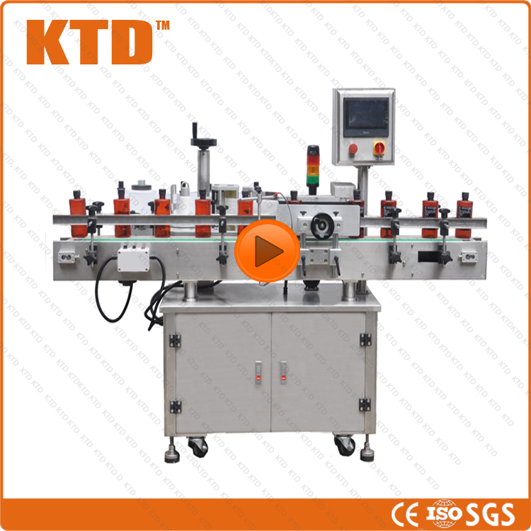 one side sticker automatic Labeling Machine