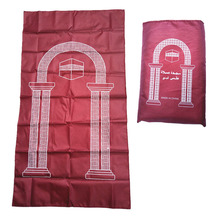Potable mini waterproof muslim prayer rug travel pocket islam prayer mat