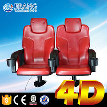 Philippines hot theater seat with 4d motion cinema seat