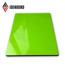China Supplier Bathroom Decoration Material Aluminium Composite Panel from Wholesale Alibaba Website