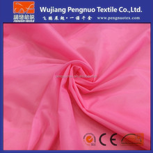 paraglider fabric /30d 360T uv water resistant stretch nylon fabric with uv protection finished fabric /solar shade fabric