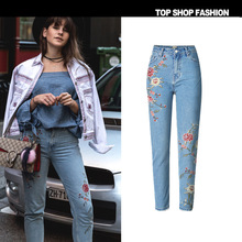 Missufe Flower Embroidery Women Blue High Waist Casual Slim Denim Pants Fashion Streetwear jeans embroidery back pockets