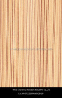New item reconstituted zebrano timber wood face veneer /natural wood veneer roll hot sale at home and abroad