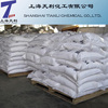 magnesium chloride flake supplier