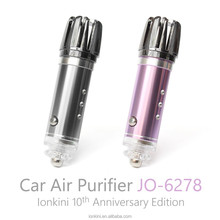 OEM Car Air Purifier Ionizer JO-6278 (Eliminates Smoke & Dust)