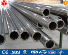 Low Price, Stainless 34mm seamless steel pipe/tube for buliding industry
