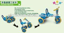 2012 Baby folding Tricycle