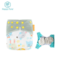 happy flute night use cloth diapers washable baby nappy