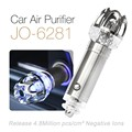 Air Purifier for car 12v DC negative ion generator (CE Fcc RoHS)