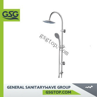 GSG Shower SH138 High Quality Flexible Shower Head Extension