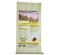 pp woven sack used for animal feed