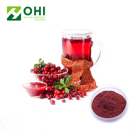100% pure bilberry powder 25% Anthocyanins European Bilberry Extract