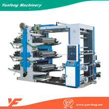high speed 6 color flexographic flexo printing machine price in india