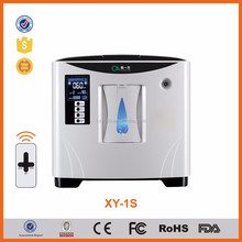 oxygen generator concentrator price (PORTABLE TYPE) Personal Use Oxy Concentrator