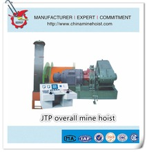 JTP single rope mine hoist -lifting ,lowering mine meterials ,equipment and people/gold mining equipment