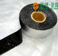 Bitumen seal band, flash band --- China factory direct sales