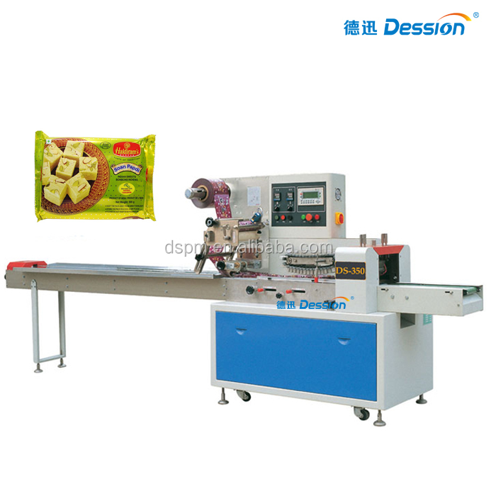 Horizontal food soan papdi packaging machine