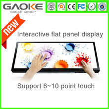 "46"" 70"" lcd touchscreen monitor with built in computer with Television function support PAL NTSC SECAM"