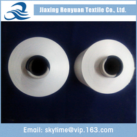 China Wholesale Cable Twist Yarn