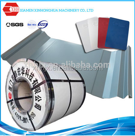 Galvanized metal tata coil , tata color coated steel coil for sale