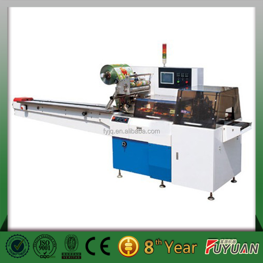 2016 New product napkin paper embossing folding machine