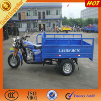 Best New Electric Rricycle For Passenge/Motor Tricycle/Three Wheel Motorcycle in 2014