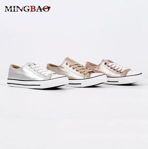 Rubber Soles Types Custom PU women's walking shoes