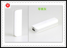 Portable Battery Pack 2000mAh 2200mAh Portable Power Bank