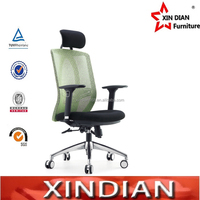 car seat style office chair description lumbar support