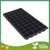 Good quality 54*28cm PS material seed tray for vegetables
