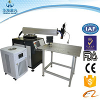 Titanium and alloy material 200W 300W 400W CNC logo letter welding machine channel Ad welding machine