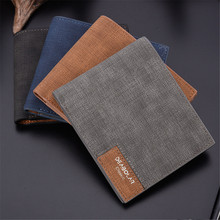 2017 New Style Cheap Price Slim Thin Simple Design Man PU Leather Wallet
