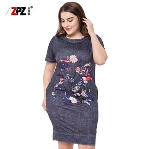 High quality fashion Plus size women clothing Embroidery dress wholesale OEM custom clothing manufacturers