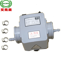 ACME new arrival Biogas Booster Pump