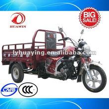 HY200ZH-ZHY Cargo tricycle