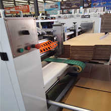 Paperboard corrugated sheet pasting machine/Used corrugated carton box making machine
