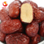 Roasted Dried Chinese Dates---Types of dates colorful fruit nut names