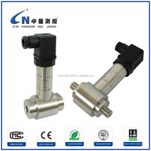 Chinastar Zigbee DPT Differential Pressure Transducer