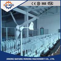 400w 500w Wind Generator wind energy alternative wind generator