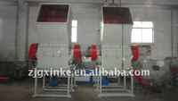 High Output 300-3000kg/h Low Consumption Used PET Bottle Washing Line /Waste PET Bottle /Plastic Crusher
