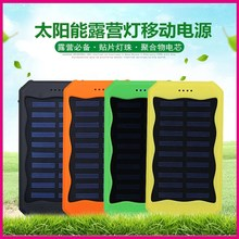 Amazon Latest Style Mobile Phone solar battery charger