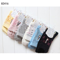 women and animal sex photo pure color socks for women