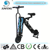 Foldable 2 Wheels Portable Adult Electric Black Power Scooter