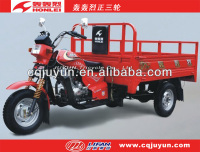 hot sale LIFAN three wheel motorcycle made in China/150cc air-cooling LIFAN Tricycle HL150ZH-A04