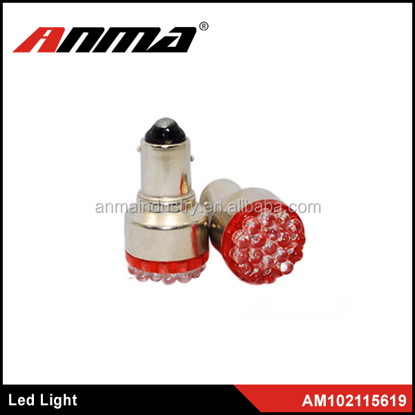 high quality hot car led lamp/ car light led 12v 21w