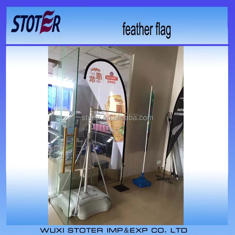 Factory price for Feather Beach Flags/Wholesale Outdoor teardrop flying flags