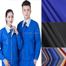 POLYESTER /COTTON 80/20 21*21 108*58 58 TWILL DYEING FABRIC