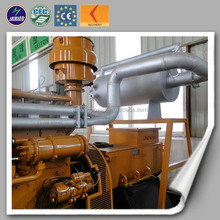 water cooling 5mw coal gasification coal gas generator price