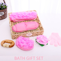 Spa Bath Gift Set In Willow Basket wholesale spa gift baskets