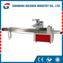 automatic plastic ladle packing machine,automatic biscuit food /sandwiches wrapping machine,cake packing /packaging machine